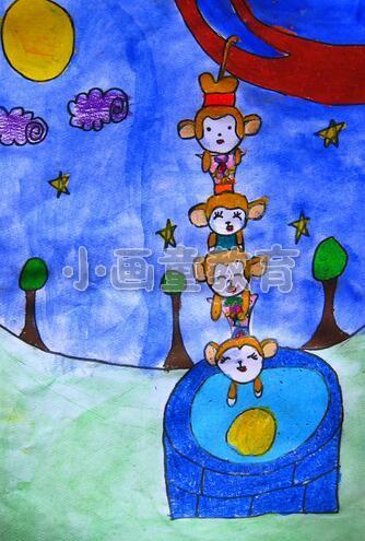 儿童创意美术作品:猴子捞月的故事