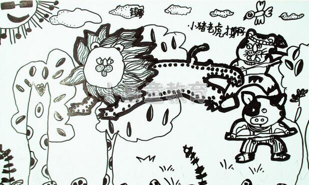 儿童美术线描画:《狮子的故事》绘画技巧