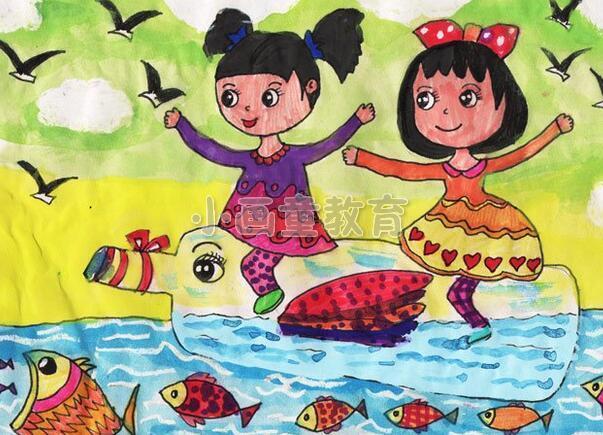 儿童美术水彩画:《海上旅行》