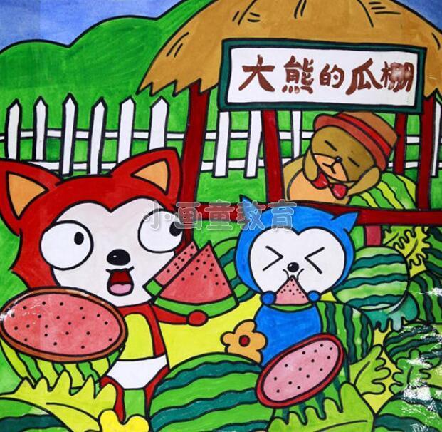 少儿美术作品《阿狸偷吃大西瓜》图片